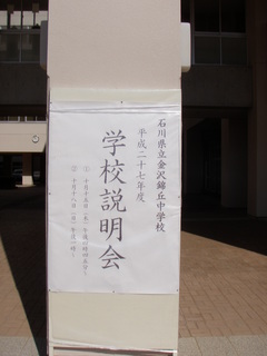 P1010038 - コピー (2).JPG