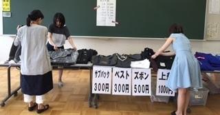 制服リサイクル.jpg