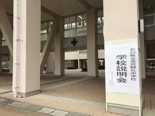 10月学校説明会正門.jpg